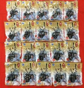 【ふるさと納税】神田川敏郎監修 しいたけうま煮 20袋セット(約120個)[0034]