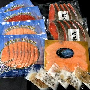 【ふるさと納税】スモークサーモン4種セットと汐紅鮭切身 [0072]