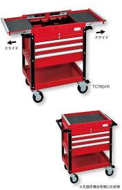 【ふるさと納税】ツールキャビン TC7001R 工具 TONE トネ