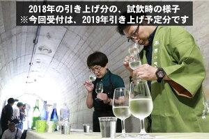 天野酒純米吟醸無濾過生原酒滝畑ダム湖底熟成720ml