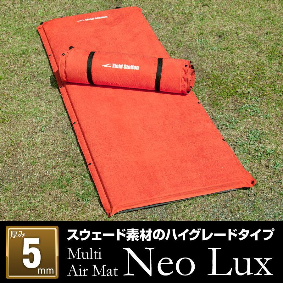 【ふるさと納税】マルチエアマットNeoLux(枕セット)
