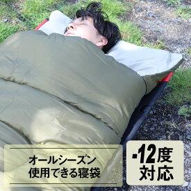 【ふるさと納税】寝袋<ハイスペック ><9月30日で受付終了>2色からお選びいただけます アウトドア キャンプ 防災に