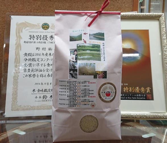 【ふるさと納税】国際コンクール受賞 純粋 河内長野日野産米 約4.5kg