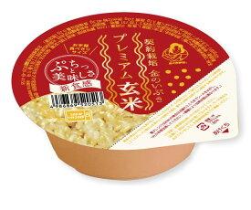 【ふるさと納税】金のいぶきプレミアム玄米ごはん120g×24個