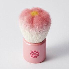【ふるさと納税】フラワー洗顔ブラシ(ピンク) 職人が手作りするかわいいお花型洗顔ブラシ