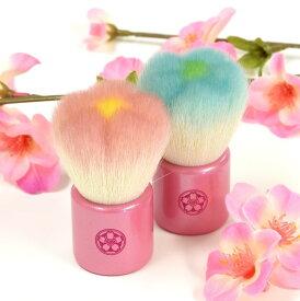 【ふるさと納税】フラワー洗顔ブラシ2本セット(ピンク・ブルー)職人が手作りするかわいいお花型洗顔ブラシ