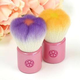 【ふるさと納税】フラワー洗顔ブラシ2本セット(オレンジ・パープル)職人が手作りするかわいいお花型洗顔ブラシ