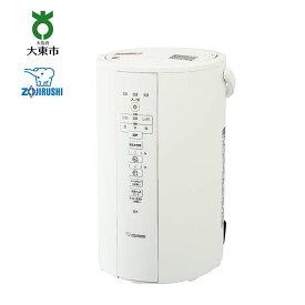 【ふるさと納税】象印 スチーム式加湿器 EE-DC50-WA ホワイト
