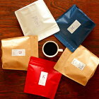 【ふるさと納税】【6ヶ月頒布会】スペシャルティコーヒーおまかせ5種 各200g ゴールドセット豆のまま 定期便