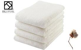 【ふるさと納税】泉州こだわりタオル つやめき 超長綿バスタオル4枚セット(カラー:しろ)(YSK-B4W)