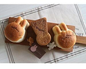【ふるさと納税】No.098 ちびうさ食パン&古墳食パンセット