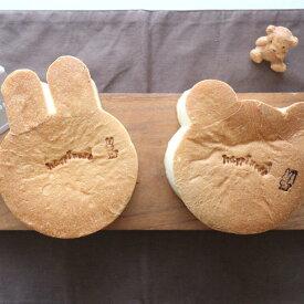 【ふるさと納税】うさぎ食パンセット(うさぎ食パン&くまくん食パン)