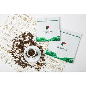 【ふるさと納税】田代珈琲 スペシャルティコーヒー「焙煎即日発送セット」(豆)900g