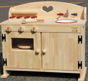 【ふるさと納税】B-010 手作り木製ままごとキッチン・大きなレンジ付き DHK