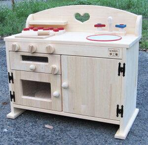 【ふるさと納税】B-003 手作り木製 ままごとキッチン・レンジ・魚焼きグリル付き GHK