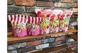【ふるさと納税】No.083 たんぽぽポップコーンAセット /お菓子 スイーツ 旨塩 梅かつを 北海道バターしょうゆ 合成着色料ゼロ 詰め合わせ