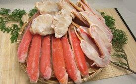 【ふるさと納税】【14】生ずわい蟹 ハーフポーション 約1.0kg_8806