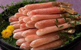 【ふるさと納税】【15】 生ずわい蟹 フルポーション 約1.0kg(約20本×2)_8807