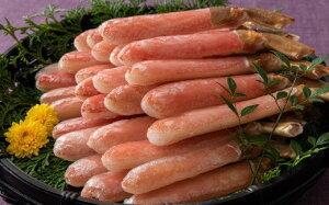 【ふるさと納税】【15】 生ずわい蟹 フルポーション 約1.0kg(約20本×2)_NA08