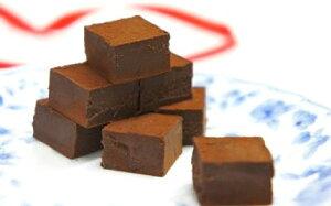 【ふるさと納税】濃厚で口溶け滑らか 生チョコ3種セット(スイート、いちご、抹茶)0N14