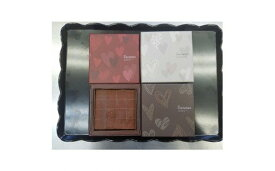 【ふるさと納税】生チョコレート 16個入×4種(スイート、ストロベリー、抹茶、マンゴー)_0N05