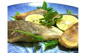【ふるさと納税】大阪泉州の地魚味噌漬け詰め合わせ500gセット_0A14