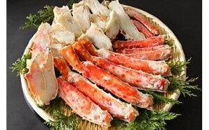 【ふるさと納税】【23】ボイル たらば蟹 約1.0kg (カット済み)NA29