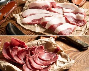 【ふるさと納税】No.042 島本ジビエまんぞくセット「鹿肉&猪肉」約2kg