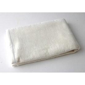 【ふるさと納税】シルクコットン毛布 55×60cm ひざ掛け 綿毛布 シルク毛布
