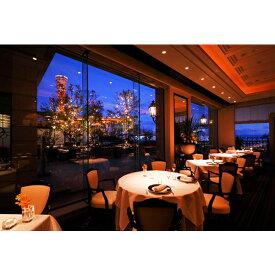 【ふるさと納税】「ホテル ラ・スイート神戸ハーバーランド」レストランディナー券