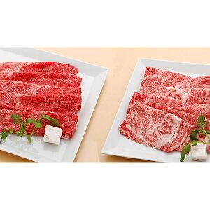 【ふるさと納税】【冷蔵配送】神戸牛 紅白食べくらべセット 800g+1.2kg(計2kg)