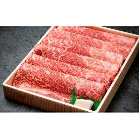 【ふるさと納税】神戸牛肩すき焼き用(600g)[11/23〜ご注文分は2020年1月以降のお届け]