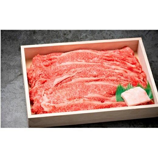 【ふるさと納税】317:神戸牛すき焼き/しゃぶしゃぶ用(800g)