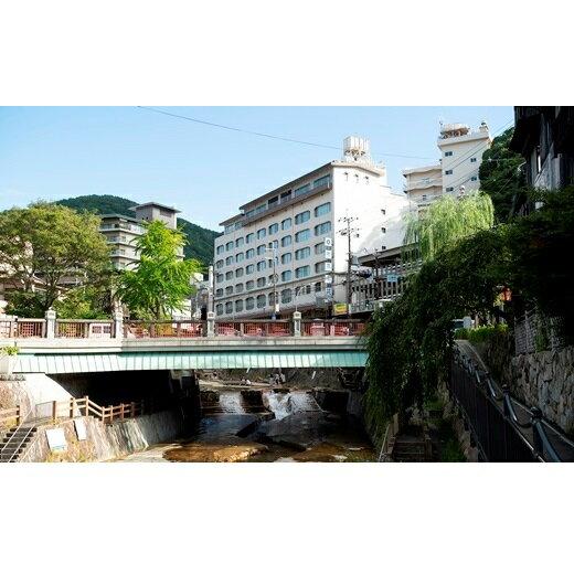 【ふるさと納税】512:神戸市観光・ホテル旅館協会 Kクーポン施設利用券(1枚)