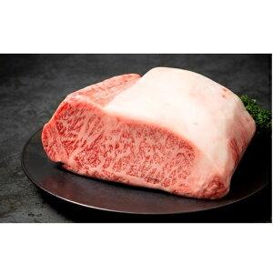 【ふるさと納税】神戸牛サーロインブロック2.1kg(ステーキ/ローストビーフ用)