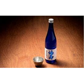 【ふるさと納税】福寿 純米吟醸 化粧箱入り
