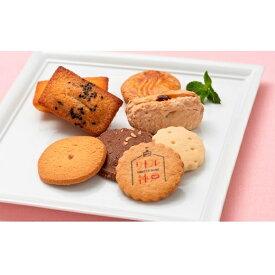 【ふるさと納税】139:神戸洋菓子トライアルセット