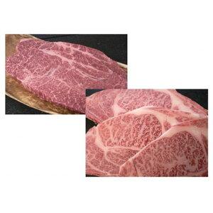 【ふるさと納税】神戸牛ステーキセット(リブロースステーキ600g、ももステーキ300g)