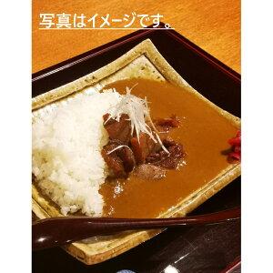 【ふるさと納税】日本料理さいじょう ぼっかけカレー   兵庫 兵庫県 神戸 神戸市 近畿 お取り寄せ ご当地 名産品 特産品 お土産 神戸土産 楽天ふるさと ふるさと 納税 2020 支援 返礼品 お礼の