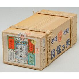 【ふるさと納税】揖保乃糸そうめん(木箱入り) 【麺類・そうめん・素麺・9kg】
