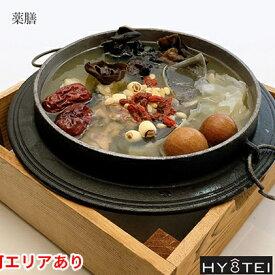 【ふるさと納税】姫路名物すっぽん鍋セット(薬膳) 【鍋セット・加工品・惣菜・冷凍】