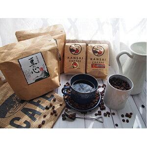 【ふるさと納税】自家焙煎コーヒー「豆の心」昭和ノスタルジー(粉) 【コーヒー粉・珈琲】