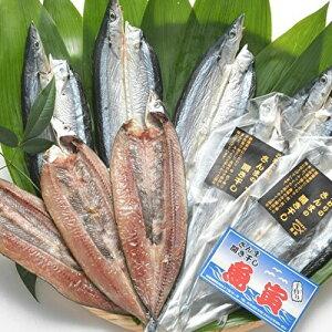 【ふるさと納税】こだわりのさんまの開き干し10尾セット 【魚貝類】