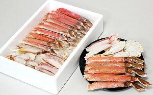 【ふるさと納税】ずわいがに1.5kgハーフポーション 【ズワイガニ・蟹・カニ】