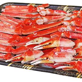 【ふるさと納税】ボイルズワイ蟹ハーフポーション1.2kg 【ずわい蟹】