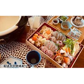【ふるさと納税】めで鯛 幸せの鯛しゃぶセット(2〜3名用 冷蔵便) 【魚貝類・タイ・鯛・しゃぶしゃぶ・鯛しゃぶ】