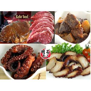 【ふるさと納税】神戸グルメセット 【肉の加工品・魚貝類・タコ・加工食品】