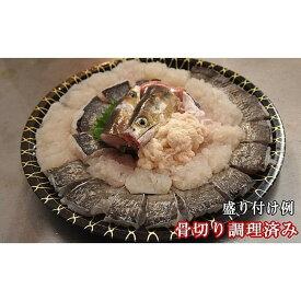 【ふるさと納税】B018*淡路・由良産黄金ハモの鍋セット