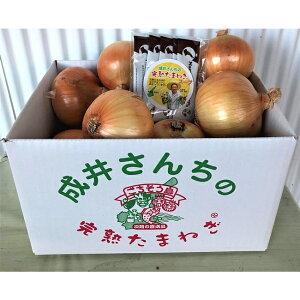【ふるさと納税】O-23*成井さんちの完熟たまねぎ(5kg)+完熟たまねぎスープ【令和3年春収穫分(6月頃発送開始)先行予約】