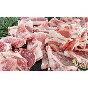 【ふるさと納税】BG16*淡路島産豚肉 焼肉・しゃぶしゃぶセット 1.1kg